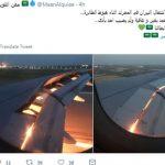 विश्वकपका लागि जाँदै गरेका साउदी अरेबियाका खेलाडी चढेको विमानमा आगलागी