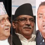 नेकपा र फोरमबिच पार्टी एकताको गृहकार्य