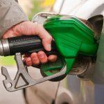 पेट्रोलियम पदार्थको मूल्य घट्यो, कति छ नयाँ मूल्य ?