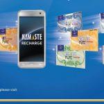 नेपाल टेलिकमको रिचार्ज कार्ड अब नमस्ते रिचार्ज ब्राण्डमा