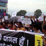 डा केसीको समर्थनमा काठमाडौंमा प्रदर्शन