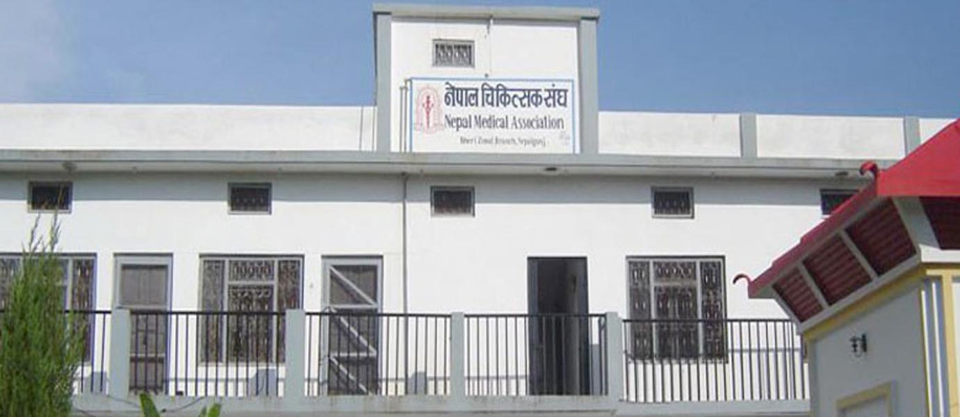 nepal chikitsak sanghको लागि तस्बिर परिणाम