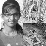 निर्मला हत्या प्रकरण : आठ प्रहरी अधिकारीविरुद्ध मुद्दा, छ जना हिरासतमा
