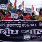 राजधानीमा प्रदर्शन, गृहमन्त्रीको राजीनामा माग
