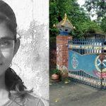 निर्मला प्रकरणः निलम्वित एसपी विष्ट र प्रहरी निरिक्षक भट्टको स्पष्टीकरण पत्र गृहमन्त्रालयमा बुझाइयो