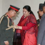 ३४५ जना विभूषित: बिपीलाई 'नेपाल रत्न', शेरचनलाई 'महाउज्ज्वल राष्ट्रदीप' विभूषण