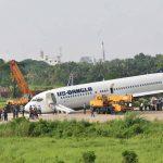 नेपालमा दुर्घटनामा परेको युएस बंगला कम्पनीको अर्को विमान बंगलादेशमा फोर्स ल्यान्डिङ