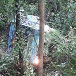 दाङबाट काठमाडौँका लागि छुटेको बस दुर्घटना,तीनको अवस्था गम्भीर २५ जना घाइते