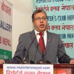 मोदीले समय नदिँदा इपीजीले प्रतिवेदन बुझाउन सकेन, चिनियाँ राष्ट्रपतिलाई नेपाल ल्याउने प्रयास