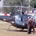 चियापानमा आएका रक्षामन्त्रीको हेलिकोप्टर ल्याण्ड गर्न क्रिकेट प्रतियोगिता स्थगित