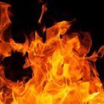 दाङमा आगलागी हुँदा तीन बालबालिकाको जलेर मृत्यु