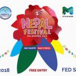 """""""नेपाल फेस्टिवल मेलवर्न २०१८"""" भव्यताका साथ मनाइने"""