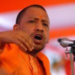 जन्ती योगी आदित्यनाथ: जनकपुर-जयनगर रेलको पनि उद्घाटन हुने