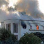 लिबियाको विदेश मन्त्रालयमा आईएसको आत्मघाती आक्रमण, तीन जनाको मृत्यु