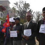 डा. गोविन्द केसीको समर्थनमा प्रदर्शन, कांग्रेस र विवेकशीलका कार्यकर्ता मात्रै सहभागी