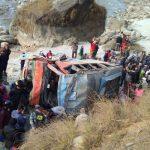 मालढुङ्गा बस दुर्घटना : मृतक सात मध्ये ६ को सनाखत