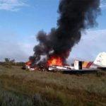 कोलम्बियामा विमान दुर्घटना, १२ जनाको मृत्यु