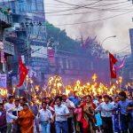 बिर्सिंदै जनआन्दोलन दिवस: कसरी भयो आन्दोलन,के भएको थियो चैत २४ मा ?
