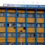 जहाज खरिद गर्दा लिएको ऋणको साँवा-ब्याज नेपाल वायुसेवा निगमले तिर्न नसक्ने !