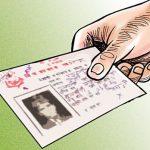 कठोर बन्दै नागरिकता कसुरको सजाय, यसरी गरिँदैछ सजायको व्यवस्था