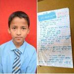 घर र विद्यालयबाट अवहेलित बालकले सुसाईड नोट लेखेर गरे आत्महत्या