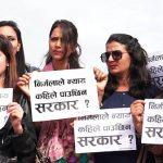नेपाल विद्यार्थी संघ सोध्छन्– निर्मलाले न्याय कहिले पाउँछिन् सरकार ?