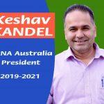 २०१९-२०२१ का लागि एनआरएन अष्ट्रेलियाको अध्यक्षमा केशव कँडेल निर्वाचित