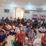 दोहास्थित नेपाली दुतावासमा उत्प्रेरणात्मक योग शिविर