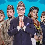 'सप्तरङ्ग' यात्राको तयारी पूरा, यात्रामा राजेश हमालदेखि रवि ओडसम्म