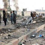 अफगानिस्तानमा बम बिस्फोट, दुई नेपालीसहित १६ जनाको मृत्यु