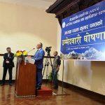 गैर आवासीय नेपाली संघ (एनआरएन) अध्यक्ष पदमा पन्तको उम्मेदवारी घोषणा