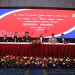 नेकपा र चिनियाँ कम्युनिस्ट पार्टीबीच सम्झौंता,के-के विषयमा भयो सम्झौता ?