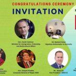 प्रभावशाली व्यक्तिहरुको स्वागतको लागि अस्ट्रेलियाको नेपाली समुदायको विशेष कार्यक्रम