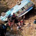 अर्घाखाँची बस दुर्घटना: मृतकको संख्या १८ पुग्यो