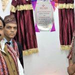 एनआईसी एशिया बैंककोे नयाँ विस्तारित काउण्टर कपिलवस्तुको कृष्णनगरमा