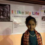 ६ वर्षिया बालिका विदेहाको पुस्तक विमोचन तथा पुनः एकल प्रदर्शनी