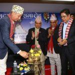 नयाँ इतिहास रच्दै ग्लाेबल आइएमई बैंक बन्यो नेपालकाे सबैभन्दा ठूलाे बैंक