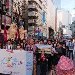 राजदूतावास जापानले विद्यार्थीहरुको सहकार्यमा दोस्रो चरणको पर्यटन प्रवर्द्वनात्मक कार्यक्रम सम्पन्न