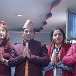 विश्व शान्ति तथा अध्यात्म विज्ञान समाज काठमाडौंको शाखा विस्तार
