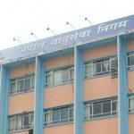 नेपाल वायुसेवा निगम र विद्युत प्राधिकरणमा कर्मचारी माग (विज्ञापन)