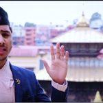 सञ्चारकर्मी चुरामणि खनालले ल्याए इतिहास सम्झाउने देशभक्ती गीत (भिडियो)