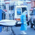 नेपालमा कोरोना संक्रमणबाट एकैदिन ११ जनाको मृत्यु