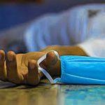 विश्वभर १ करोड ६ लाख ८० हजार १२९ जना कोरोना संक्रमित निको