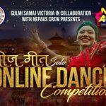 अष्ट्रेलियामा अनलाइन तीज नृत्य प्रतियोगिता, यसरी हुनुहोस् सहभागी